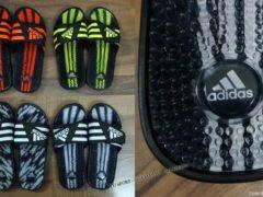 dep-Adidas-Supercloud