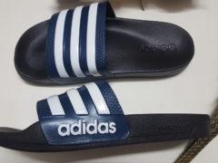Dep_adidas_duramo_dan_06_vinagiaydep_com